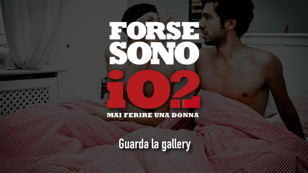 forsesonoio2 gallery